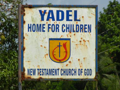 Yadel Home for Girls, Old Harbour, St. Catherine